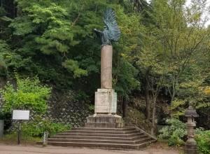 イタリア碑